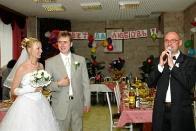 Поздравления на свадьбе молодым от друга