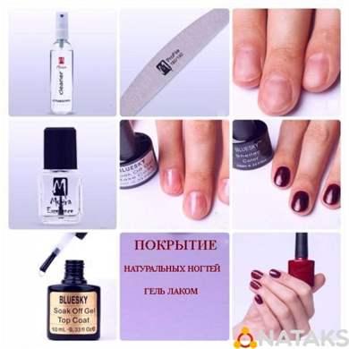 Что нужно чтобы красить ногти шеллаком