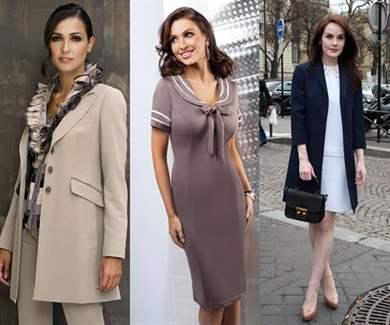 Стильная Одежда Для Женщин После 40 Купить