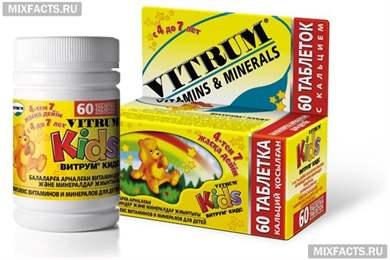 Витамины для иммунитета форум