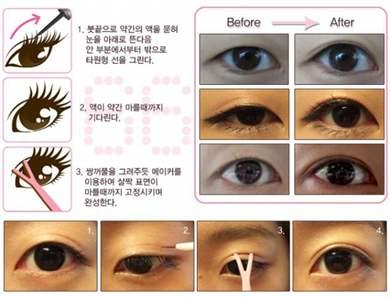 Как сделать глаза на фото фото 443