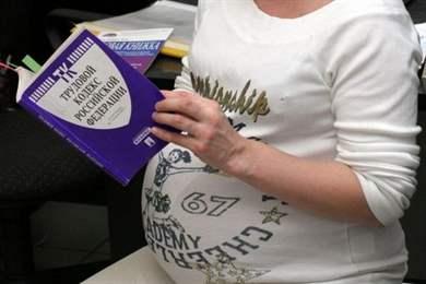 Может ли быть уволена беременная женщина по срочному договору