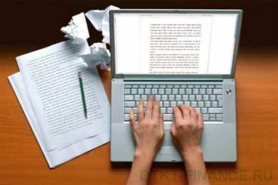 работа печатать тексты на дому алматы