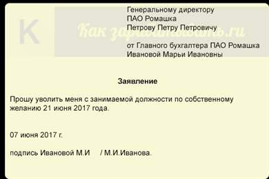 Нижневартовский городской суд Ханты-Мансийского автономного