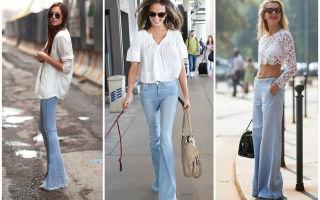 Джинсы женские – с чем носить, чтобы быть неотразимой