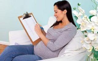 Когда можно уходить в декрет – советы будущим мамам
