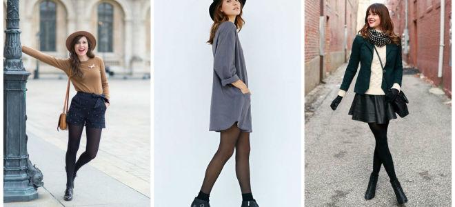 Черные колготки: с чем носить – советы стилистов и дизайнеров на этот год