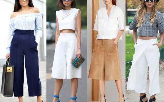 Как и с чем носить юбку-брюки