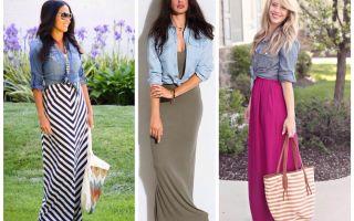 Что носить с длинными платьями, чтобы выглядеть неотразимо