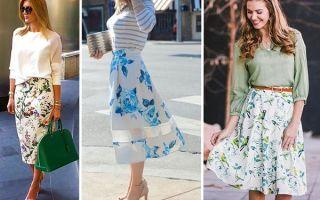 Юбка с цветами: фото примеры, с чем носить и как сочетать?