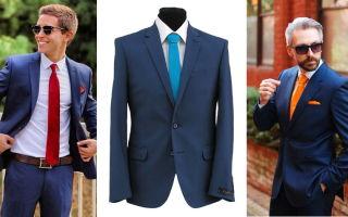 Какой галстук подойдет к синему костюму, мнение экспертов моды