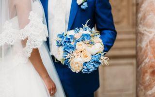 Синий свадебный букет: фото примеры, из каких цветов составить
