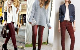 С чем носить бордовые брюки: фото примеры, как сочетать с одеждой и обувью