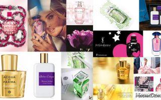 Модные ароматы для женщин 2019: обзор лучших духов, актуальных в этом сезоне