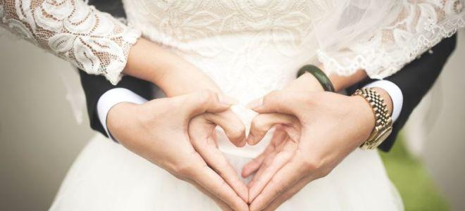 Благоприятные дни для свадьбы в 2019 году: самые лучшие даты