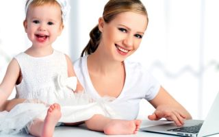 Работа для мам в декрете: топ – 10 идей заработка