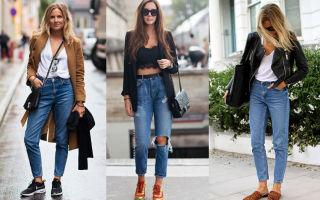 С чем носить джинсы MOM: фото примеры, как сочетать и комбинировать