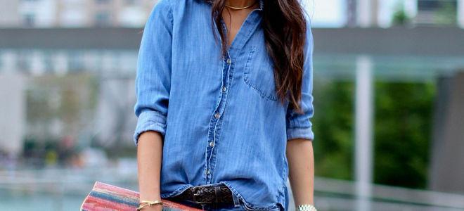 Что носят с джинсовой рубашкой