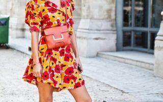 Как правильно носить сумку и с чем её можно сочетать?