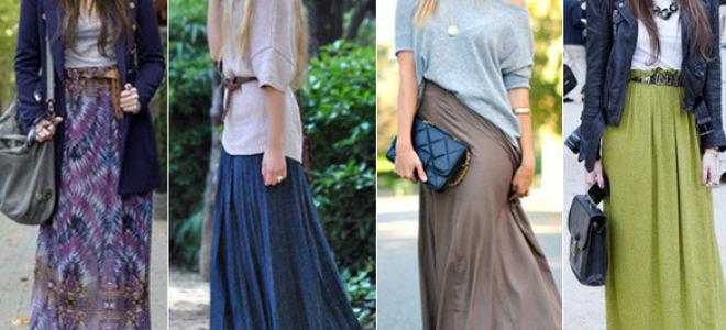 С чем носить юбку макси и как сочетать с верхом, обувью и аксессуарами
