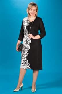 f3f6126c622 Основное правило – платье не должно быть коротким. Даже обладательницам  идеальных ног и бедер