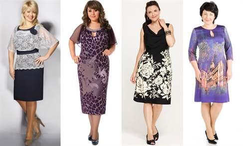 0fee33bc3e1 Платья для женщин после 50 лет - фото интересных моделей