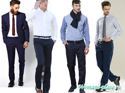 2d0bf8c6f7d7fb1 С чем носить синие мужские брюки - как сочетать эту вещь с другими?