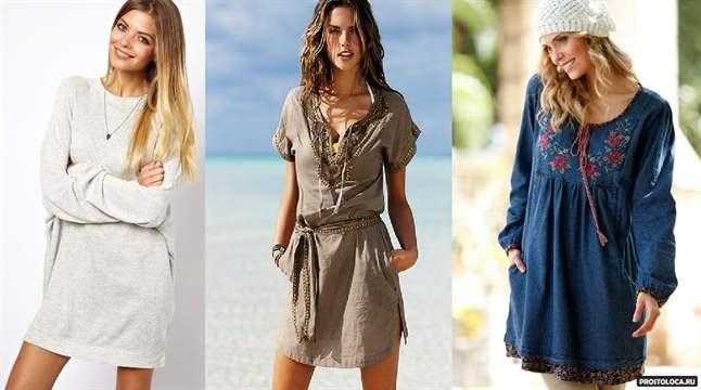 08882e3350256f3 C чем носить тунику платье - подбираем идеальные образ