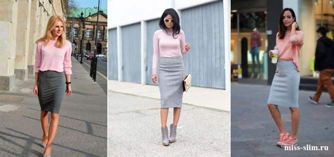 81a25af186d С чем носить серую юбку карандаш и какие сочетания выбрать