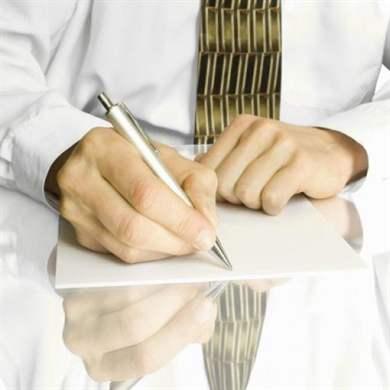 нужно ли писать заявление на увольнение